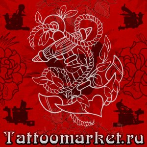 Ink Mania - Tattoomarket